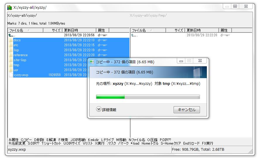 filer-copy