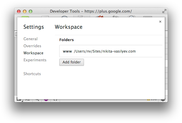 chrome-devtools-workspaces